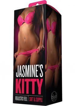 X5 Jasmine`s Kitty Realistic Pussy Stroker Masturbator Flesh 5.5 Inch