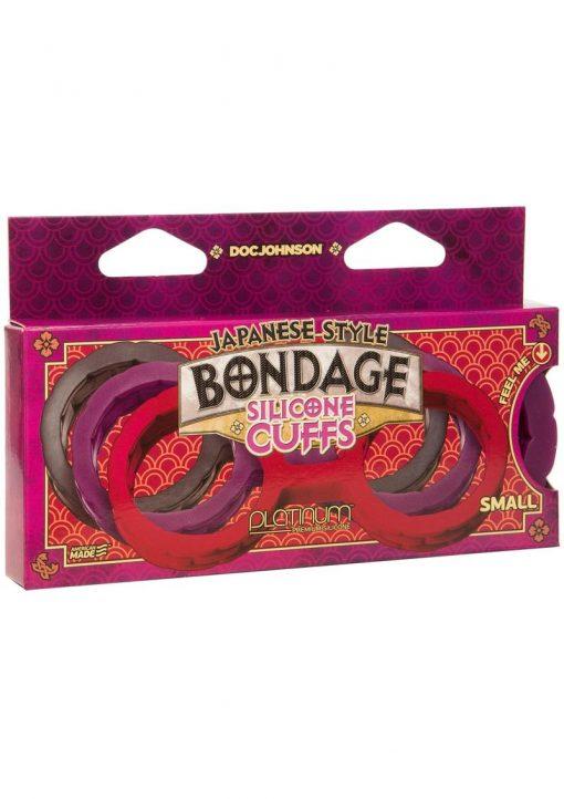 Japanese Style Bondage Silicone Cuffs Small Purple 6.4 Inch